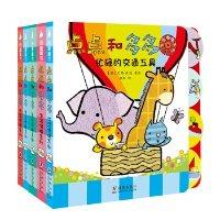 《宝宝多元启智探索玩具书:点点和多多 生活情境系列(套装共5册)