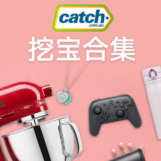 2折起 每日更新Catch 生活百货宝藏网站 更低的价格入手最棒的商品