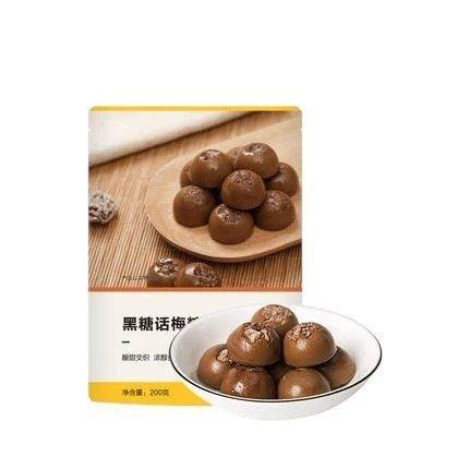 【中国直邮】黑糖话梅 200克 (1袋装)