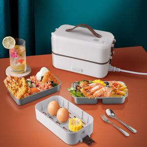 售价€34.99 吃上热乎乎午饭SUMKUMY 加热便当盒 双层设计 10分钟快速加热 材质安全