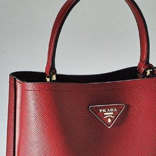 低至3折+额外7折Prada 精选热卖 夏威夷风托特包、双肩包超低价