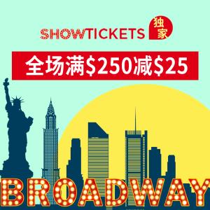 5折起 + 满$100减$20 满$250减$25黑五独家:纽约/拉斯维加斯/奥兰多 热门秀类/活动/门票大促