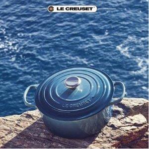 低至7折 + 满额享好礼Le Creuset官网 精选铸铁锅热卖