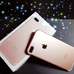 4色可选,现价 £559(原价£769)Apple iPhone 7 Plus(128GB)特卖