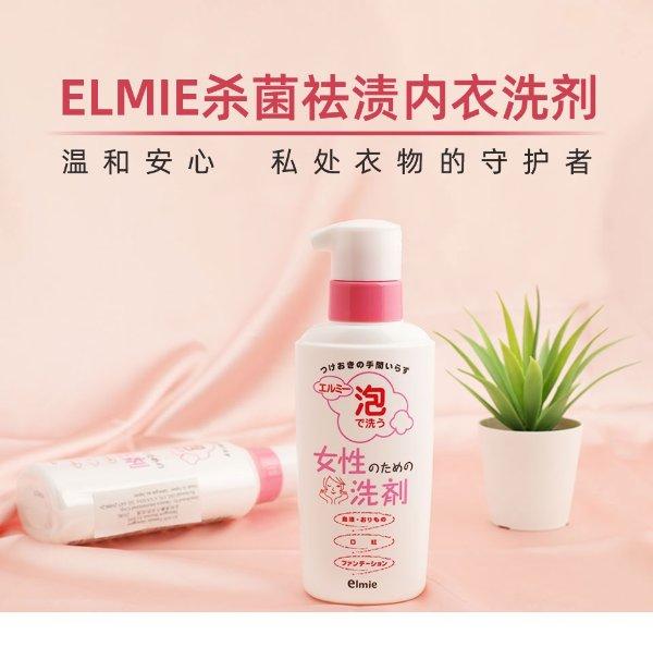 Elmie杀菌祛渍内衣洗剂