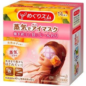 平均€1.28/片 花王蒸汽眼罩(柚子香型)共14片装