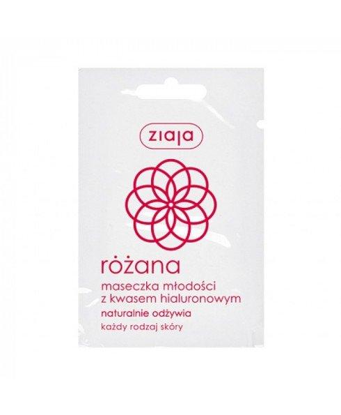 玫瑰黄油活肤面膜套装(20 x 7ml)