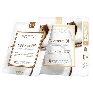 FOREO椰子油滋养面膜