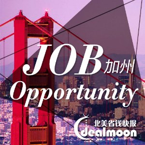 Join us We are look for Business Development manager