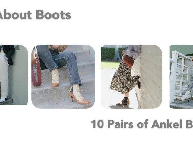 秋冬必备 | 10双实用踝靴分享
