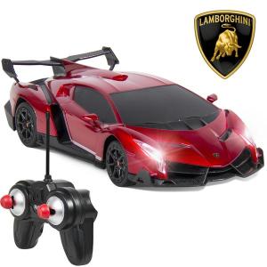 Dealmoon Exclusive! $11.97 +FS1/24 Kids RC Lamborghini Veneno Racing Car Toy w/ Lights, Shock Suspension
