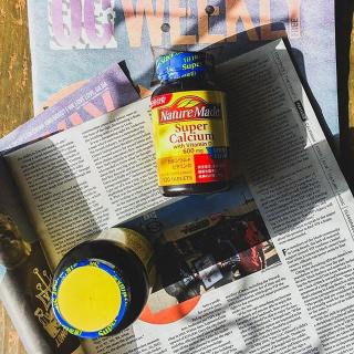 额外8折+包邮Nature Made 保健品热卖 收综合维生素、姜黄素、鱼油