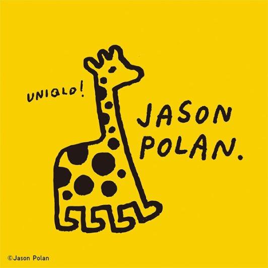 Uniqlo X Jason Polan 联名来啦!Uniqlo X Jason Polan 联名来啦!