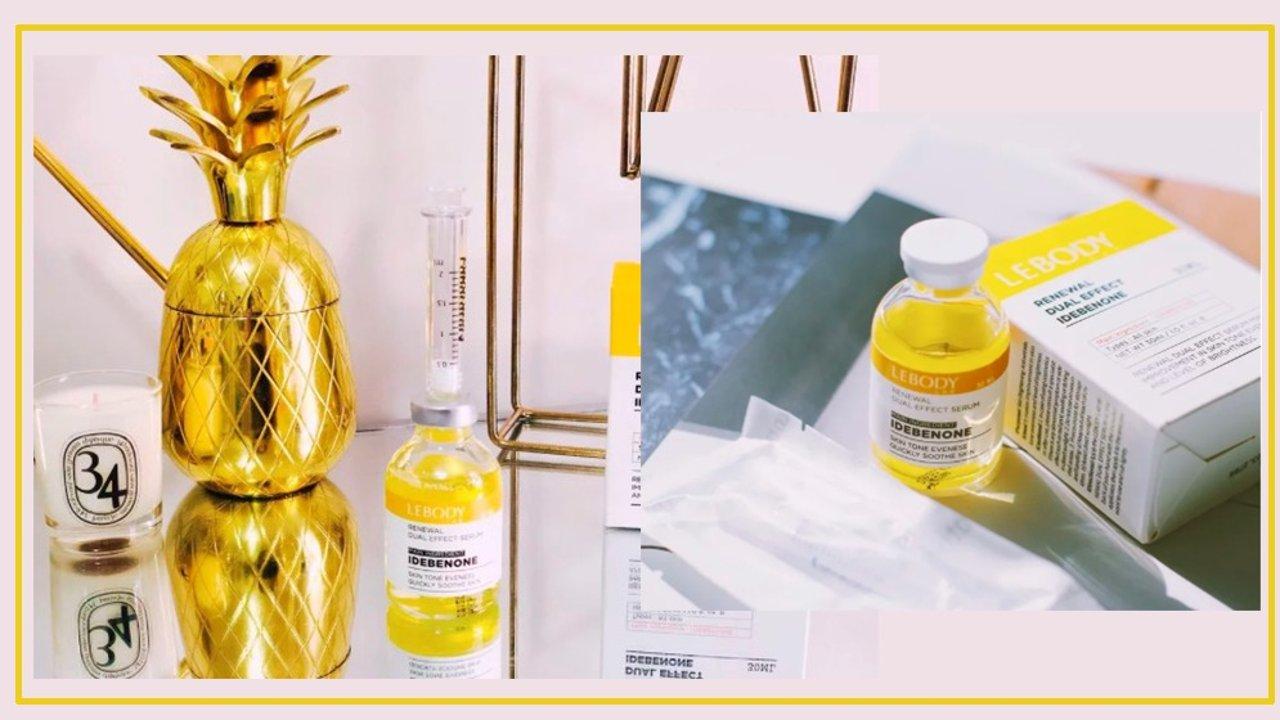 媲美医美的Lebody逆龄焕颜针剂安瓶精华 | 美白保湿、提拉紧致、修护抗老通通安排上了