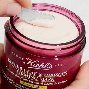 变相低至7.7折Kiehls 全场护肤面膜热卖 收缩毛孔白泥、紧致木槿花睡眠面膜
