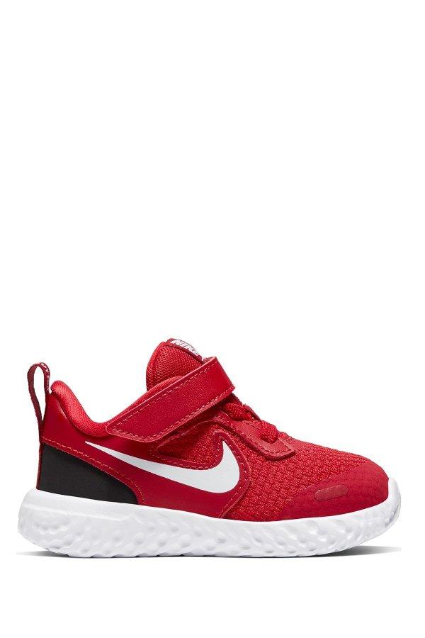Revolution 5童鞋