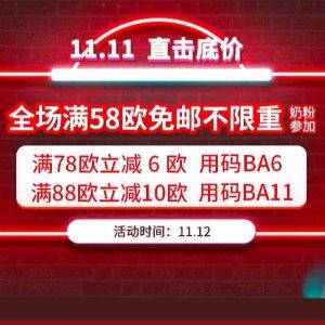 即将截止:BA中文网11.11精选,MAC热门色¥115,双萃50ml套装¥615