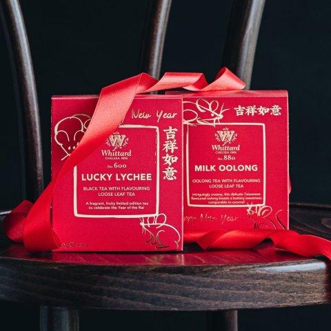新用户独家无门槛8.5折上新:Whittard 中国新年特别版奶香乌龙、椰香乌龙、荔枝茶发售