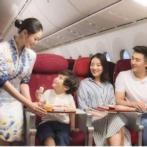 含税$443起 可选寒假海南航空 纽约至深圳往返机票超好价