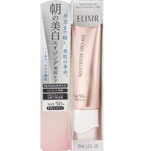 凑单拿1000日元礼卡$30.6 / RMB212.3粉丝推荐:资生堂 ELIXIR 粉银管 美白防晒乳 SPF50+ 热卖