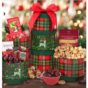 Up to $15 offSitewide sale @ Gourmet Gift Baskets