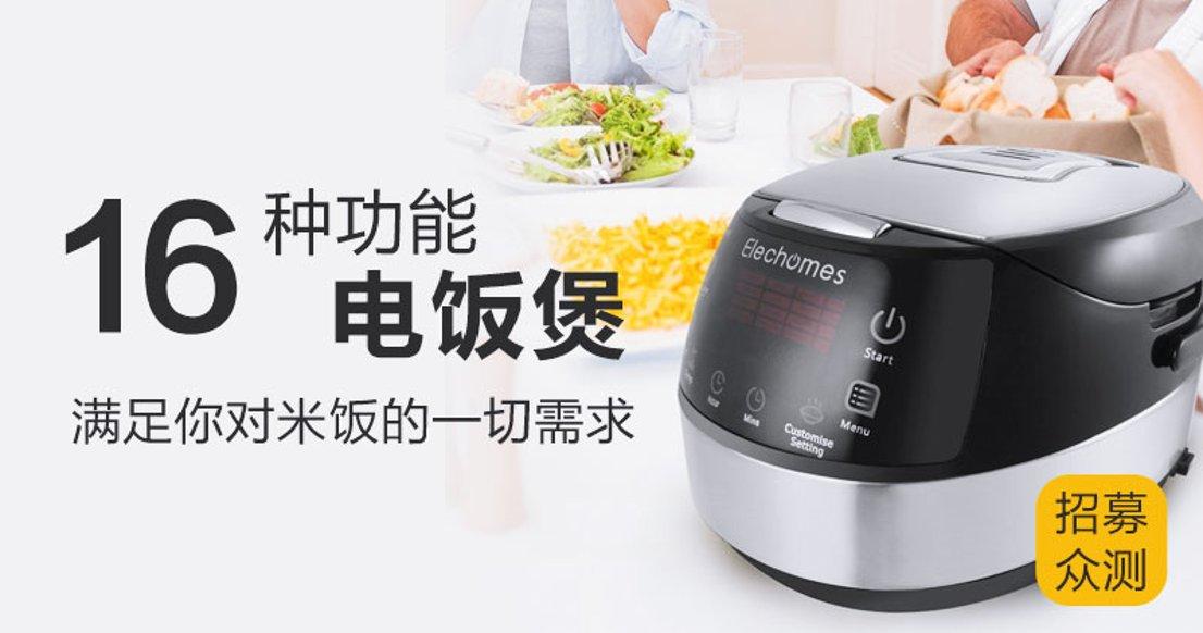 Elechomes CR502 电饭煲