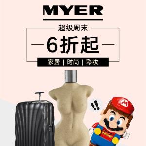 6折起 新秀丽贝壳箱$300最后一天:Myer 超级周末回归 雅诗兰黛2020圣诞礼包超值换购中
