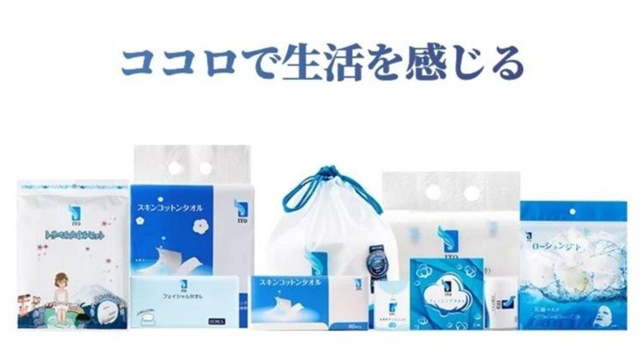 YOIKOTO携手日本【ITO】法国正式开售!