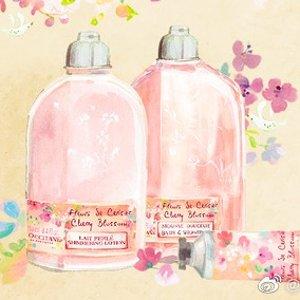 送护肤5件套(价值$39)欧舒丹 最新送礼活动 入限定版乳木果护手霜、新品樱花护理