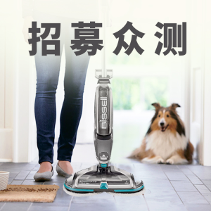美国第一清洁品牌,Bissell电动拖把拖地从此不费劲,不弯腰搞定全家地板