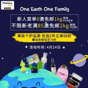 新人1件包税免邮中国限今天:PO中文网 周三会员日, Swisse  维D钙片150粒仅¥95
