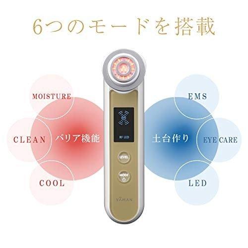 雅萌 RF美容仪 HRF-20N