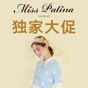 4折起+额外变相7.9折!Miss Patina 省钱君周年庆独家 收绝美大衣、针织衫、连衣裙