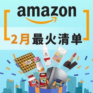 花王碧柔毛孔清洁贴8个装$4 补货Amazon 每日好物清单  淘好货 持续更新