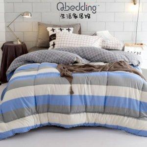 Up to 40% offAll season comforter @ Qbedding Home & Bedding