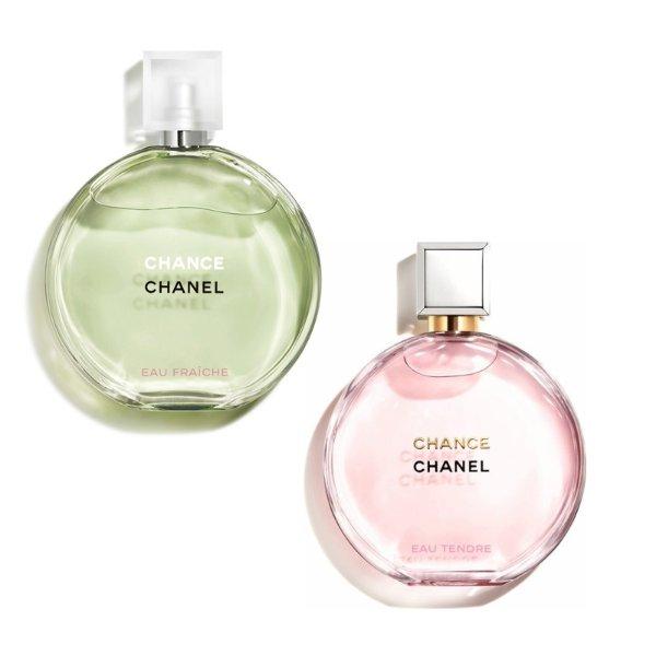邂逅系列香水