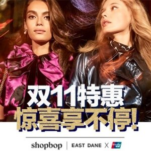 Dealmoon Exclusive!Up to $110 coupon UnionPay X SHOPBOP & EASTDANE