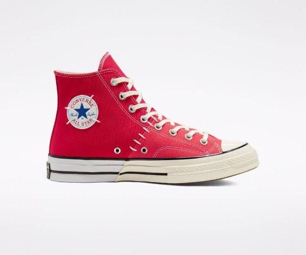 Chuck 70 Restructured 帆布鞋