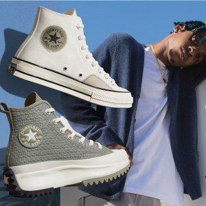 新人8折!€96入封面款Converse 最新上架 豹纹、Run Star Hike、定制款