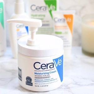 $12.98(原价$25.84)CeraVe 特效保湿修复滋润霜 19盎司
