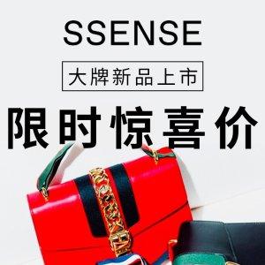 偷偷降价 8.3折收GucciSsense 时尚精必入大牌淘货专辑