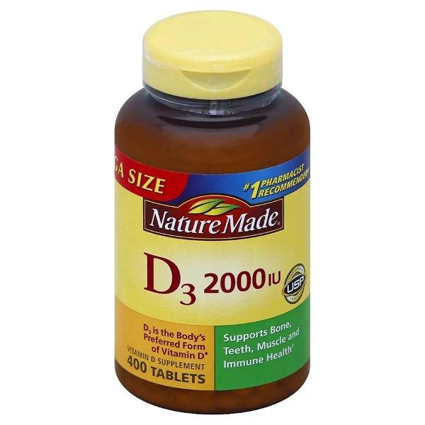 Vitamin D3 补充剂 400粒