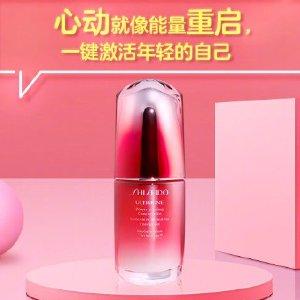 全线7折 €56收50ml红腰子Shiseido近期最好价 红腰子精华 蓝胖子防晒全线折扣啦