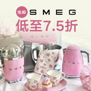 低至7.5折 手持料理机$150Smeg 高颜值小家电 限定款 马卡龙配色 小仙女最爱下午茶