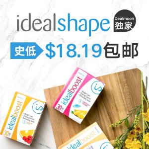 Dealmoon ExclusiveLast Day: 35% off on Idealboost @ IdealShape