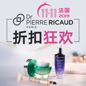 第一件5折 余下全线6折Dr Pierre Ricaud 欧洲最强抗衰老护肤产品