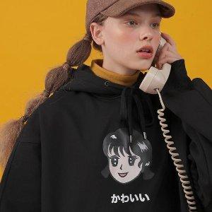 PROD Kawaii - Girl