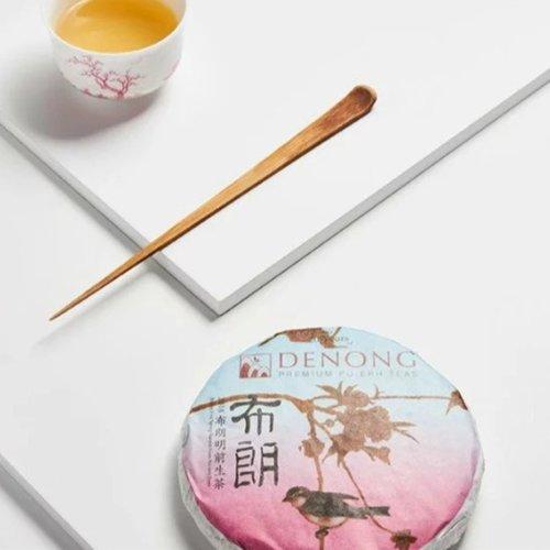 Denong Tea免费双人普洱茶体验(微众测)