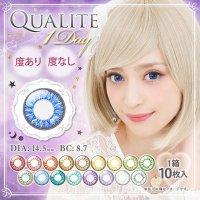 Qualite Cosplay用 超水润 日抛美瞳 10片 17色可选