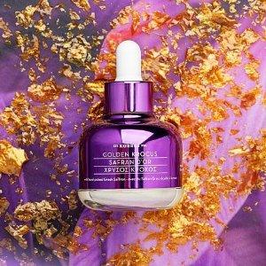 68% OffKorres Ageless Saffron Elixir Serum on Sale